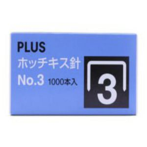 kim bấm số 3 Plus