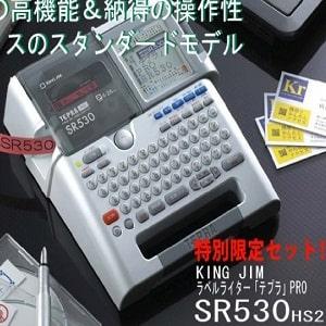 máy in tem nhãn Tepra SR530
